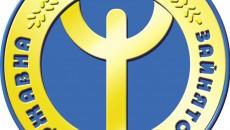 С 2019 года в Украине внедряется институт карьерного советника