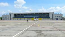 Аэропорт «Херсон» - лидер по росту пассажиропотока