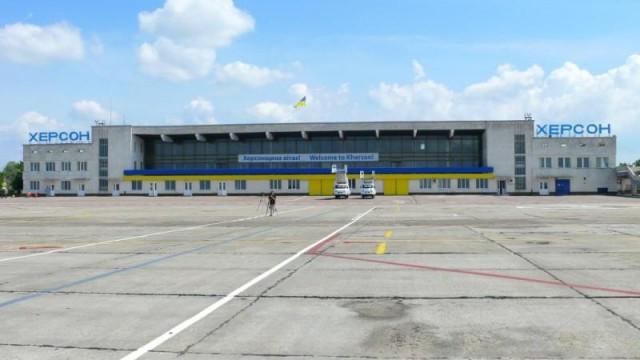 Херсонским аэропортом интересуются уже два инвестора