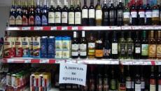 Стало известно, сколько украинцы тратят на алкоголь