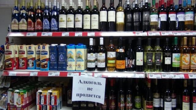 В Днепре запретили ночью продавать алкоголь