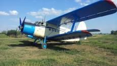В Херсоне собираются объединить авиапредприятия
