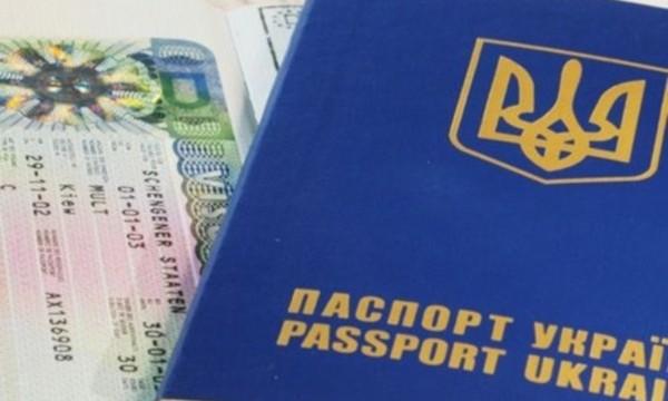 Стоимость Шенгенской визы может подорожать