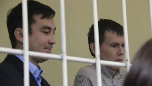 Александрову и Ерофееву дали по 14 лет