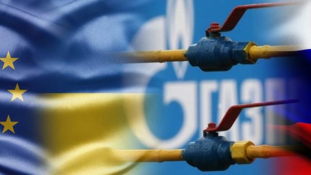 «Газпром» систематически снижает давление в украинской «трубе»