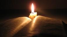 Синод Константинопольского патриархат ожидают 9 октября