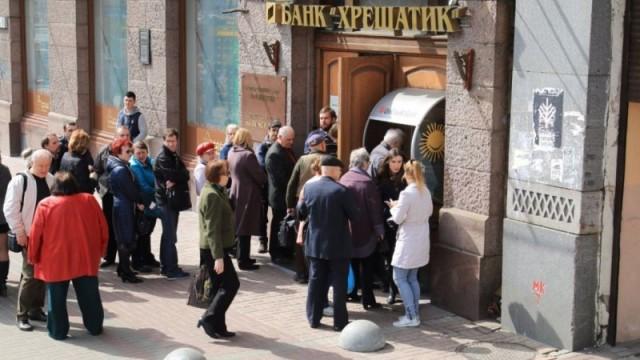 На ликвидацию банка «Хрещатик» уйдет два года