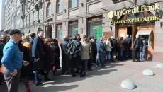 Банк «Хрещатик» неплатежеспособен