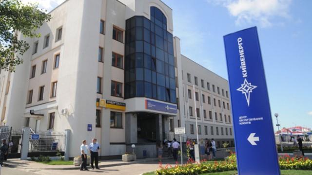 ДТЭК называет «Киевэнерго» убыточным