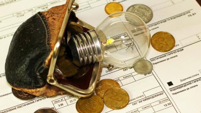 Долги по ЖКХ сокращены на 41,3%