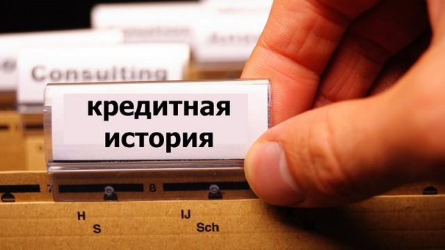 В Киеве кредиты для МСБ удешевили до 7,5%