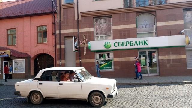 Москаль борется с российским капиталом на Закарпатье