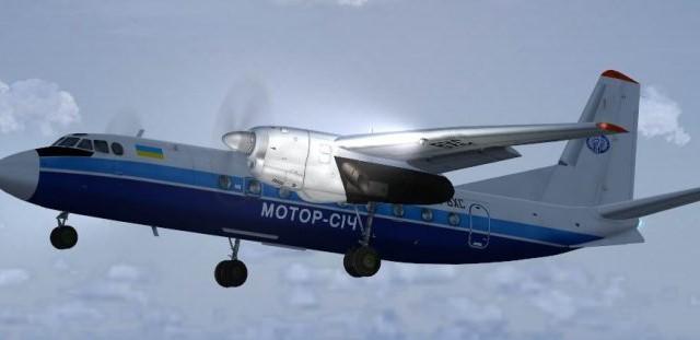 Из аэропорта «Ужгород» возобновлены полеты