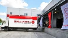 «Нова пошта» доставила 11,3 млн отправлений