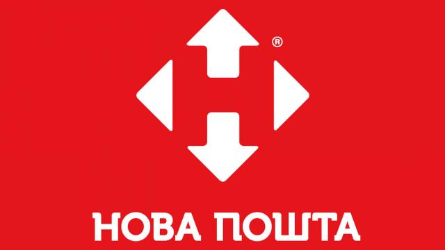 В «Новой почте» сменился директор
