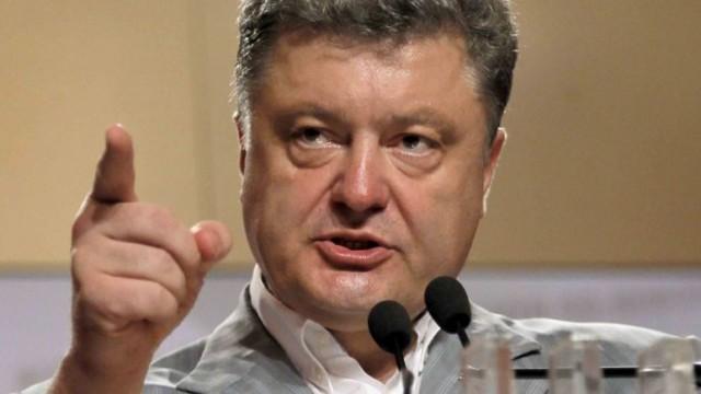 Порошенко не понравилась статья об украинской коррупции в NYT