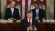 «За скандалом с оффшорами Порошенко стоят США» - политический эксперт