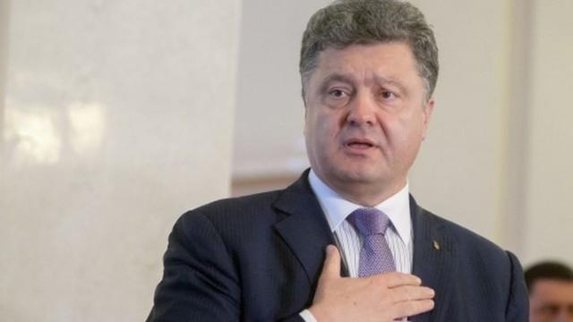 Президент Roshen подтвердил торговлю с Приднестровьем