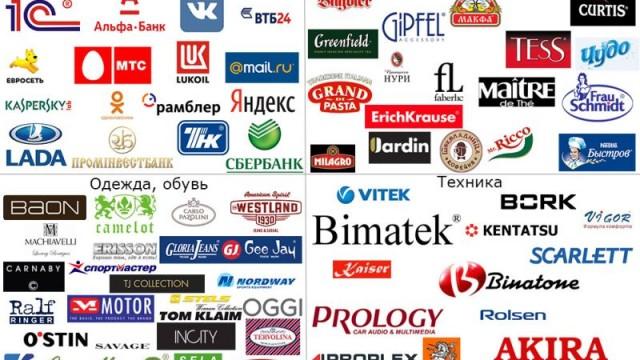 Российские товары попадают в Украину в обход законодательства