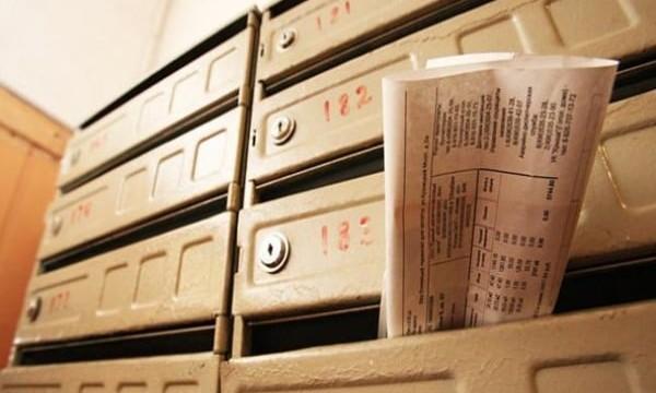 В мэрии предупреждают: платить за коммуналку в банк