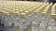 ФГИ продал очередной спиртзавод