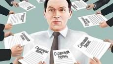 СК «Альфа страхование» возглавил Геннадий Мисник