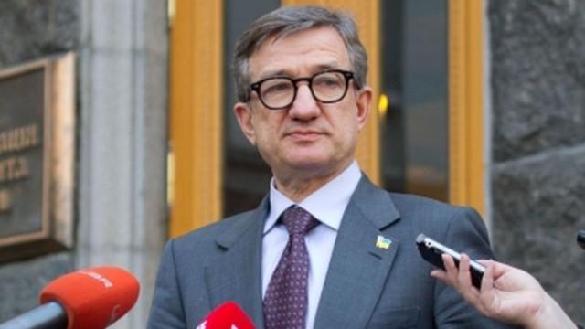 Тарута требует наказать Гонтареву за аферы с «Дельта Банком»