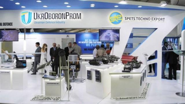 «Укроборонпром» взлетел на 24 позиции в рейтинге производителей вооружений