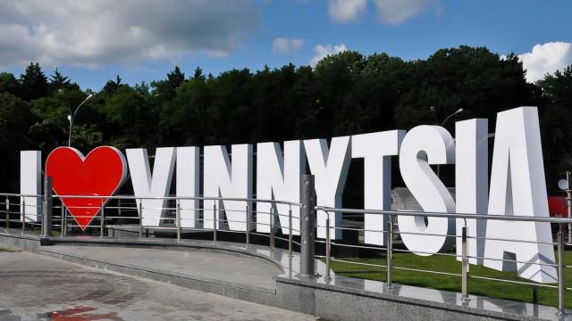 В Виннице пройдет конкурс социально-культурных проектов