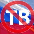 В Литве запретили каналы RT