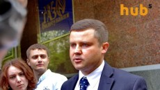 Глава «Укргаздобычи» подтвердил, что обыск СБУ связан с закупкой колтюбинга