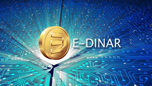 E-Dinar – cтартап года-2016. 20% дивидендов в месяц – это реально