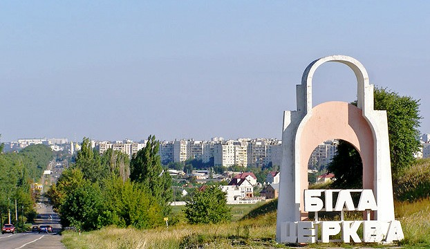 В Белой Церкви UDP запускает индустриальный парк