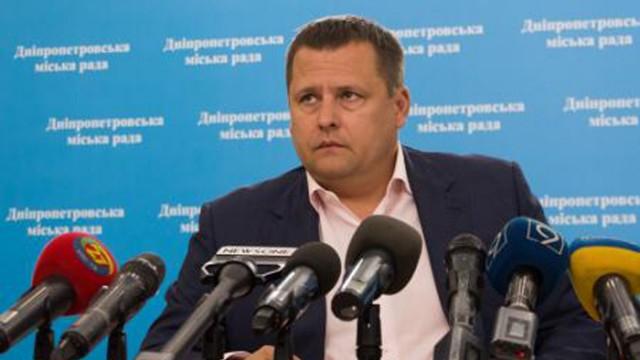 Филатов попросил Парубия притормозить переименование Днепропетровска