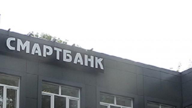 «Смартбанк» признан неплатежеспособным