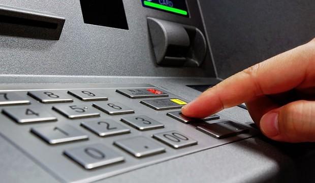 Объединенная сеть банкоматов