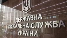 Херсонские налоговики заработали 25 млн грн на акцизе
