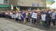 Работники Львовской «Искры» бастуют