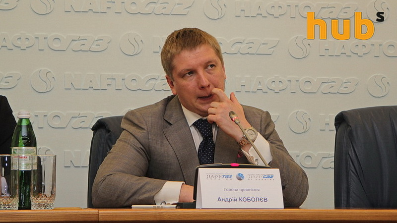 Коболев - глава правления Нафтогаз_1