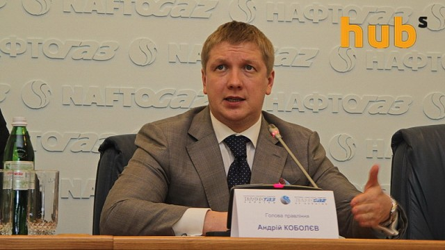 Переговоры «Нафтогаза» и «Газпрома» продолжаются