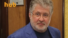 Банк Коломойского перечислил НБУ более 1 млрд грн