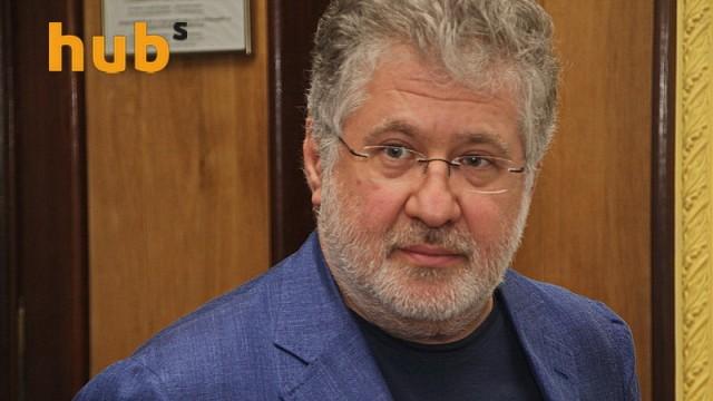 Коломойский - об отчете детективов Kroll о