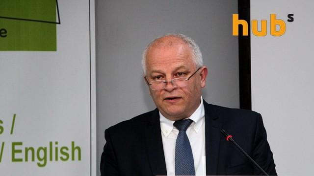 Кубив обсудил с ЕИБ перспективы проектов по гидроенергетики и инфраструктуре