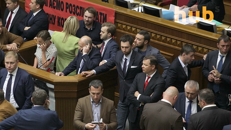 Рада-Генпрокурор-Луценко_04