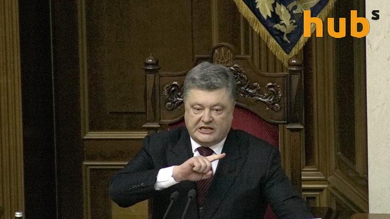 Рада-Генпрокурор-Луценко_09