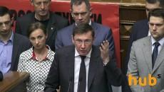 Луценко не поддержал создание независимого Антикоррупционного суда