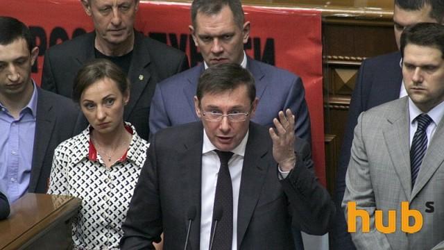Зарплата Луценко приближается к отметке в 200 тыс грн