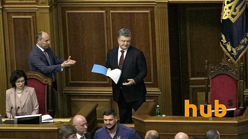 Рада-Генпрокурор-Луценко_14