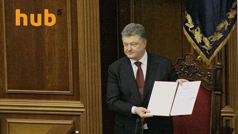Рада-Генпрокурор-Луценко_15