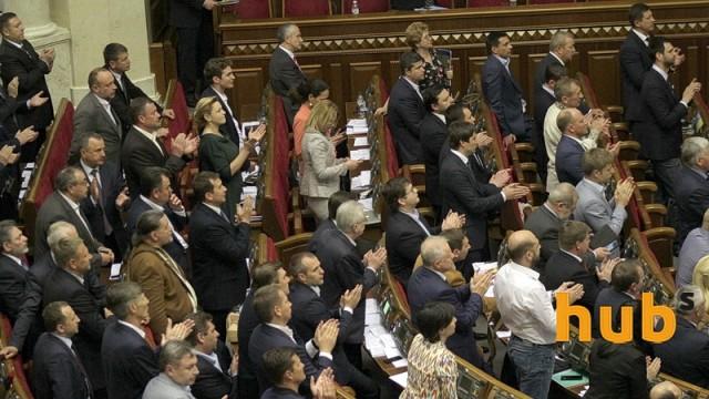 Рада приняла скандальный закон о деоккупации Донбасса